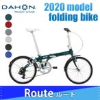 折りたたみ自転車 DAHON ダホン 2020年モデル Route ルート ポイント10倍