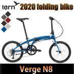 tern ターン  2020年モデル Verge N8 20インチ 8段変速 フォールディングバイク 20VRN8MBRD マットブラック レッド