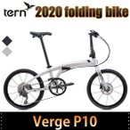 TERN ターン 20型 折りたたみ自転車 Verge P10 Matte Black Gray Bright Blue  10段変速