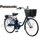 電動自転車 Panasonic パナソニック 2020年モデル ビビ・EX ELE636/ELE436