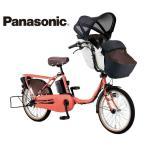 7/18限定ポイント5倍!!電動自転車 子乗せ付き Panasonic パナソニック 2021年モデル ギュット・クルーム・EX ELFE032A