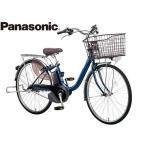 【8/17以降出荷】電動自転車 Panasonic パナソニック 2020年モデル ビビ・L ELL632/ELL432 防犯登録付き