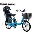 7/18限定ポイント5倍!!電動自転車 子乗せ付き Panasonic パナソニック 2020年モデル ギュット・クルームR・DX ELRD03