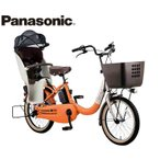 【8/17以降出荷】電動自転車 子乗せ付き Panasonic パナソニック 2020年モデル ギュット・クルームR・EX ELRE03 防犯登録付き