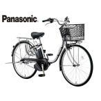 電動自転車 Panasonic パナソニック 2020年モデル ビビ・SX ELSX632/ELSX432 防犯登録付きの画像