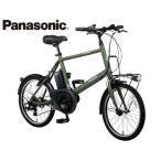 電動自転車 小径モデル Panasonic パナソニック 2020年モデル ベロスター・ミニ /BE- ELVS072 防犯登録付き