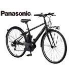 【8/17以降出荷】電動自転車 Panasonic パナソニック 2020年モデル ベロスター /BE- ELVS772 防犯登録付き