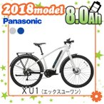 ショッピング自転車 電動自転車 パナソニック 2018年モデル 電動クロスバイク XU1(エックスユーワン) /EXU44