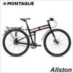 雅虎商城 - MONTAGUE オールストン  折りたたみクロスバイク 700c