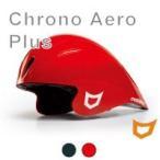 自転車 ヘルメット カットライク Chrono Aero Plus MT