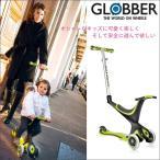 ショッピング子供 自転車 GLOBBER グロッバー エヴォ5in1 バランスバイク ライダー キックスクーター