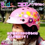 ショッピング自転車 自転車購入者様用商品 BRIDESTONE NEW ヘルメット コロン B371252