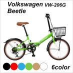 ショッピング自転車 Volkswagen フォルクスワーゲン VW-206G 折りたたみ自転車 20インチ 2015モデル