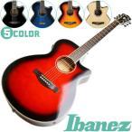 アイバニーズ アコースティックギター Ibanez AEG10 II アコギ AEG-10 II エレアコ エレクトリック フォークギター