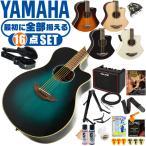 アコースティックギター 初心者セット YAMAHA APX600 ヤマハ アコギ (エレアコ)(VOXアンプ 16点 入門セット)(ハードケース付属)