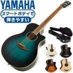 ヤマハ アコースティックギター YAMAHA APX500III アコギ エレクトリック ハードケース付属