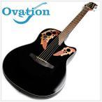 オベーション アコースティックギター エレアコ OVATION Celebrity Elite CE44-5 Black エレクトリックアコースティックギター ブラック