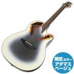 オベーション アコースティックギター エレアコ OVATION Celebrity Elite CE44 AB Adamas Beige エレクトリックアコースティックギター アダマスベージュ