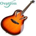 オベーション アコースティックギター エレアコ OVATION Celebrity Elite CE48-1 Sunburst エリート エレクトリックアコースティックギター サンバースト