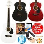アコースティックギター 初心者セット アコギ FG-15