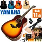 初心者セット ヤマハ アコースティックギター アコギ 11点 入門 YAMAHA FG820 アコギセット FG-820 フォークギター