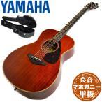 ヤマハ アコースティックギター ハードケース付属 YAMAHA FS850 NT アコギ FS-850 ナチュラル フォークギター