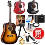 初心者セット モーリス アコースティックギター VOX エフェクター搭載アンプ付属 エレアコ 15点 入門 Morris G-401 G401 アコギ