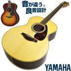 アコースティックギター ヤマハ アコギ YAMAHA LJ6 AR