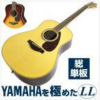 ヤマハ アコースティックギター オール単板モデル YAMAHA LL16 ARE エレアコ LL-16 アコギ