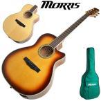 アコースティックギター エレアコ モーリス R-021 Morris アコギ