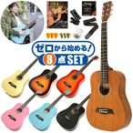初心者セット アコースティックギター S.ヤイリ アコギ 9点 入門 S.Yairi YM-02 アコギセット コンパクトギター フォークギター