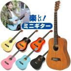 アコースティックギター 初心者セット アコギ Sヤイリ