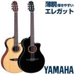 ヤマハ エレガット YAMAHA NTX700R エレクトリック クラシックギター NTX-700R エレアコ アコースティックギター