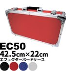 ���ե������������� ���硼��� 42.4�����x22.6����� KC EC50 ���ե��������ܡ���