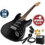 エレキギター 初心者セット レジェンド LST-ZB Black