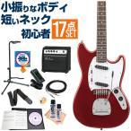 初心者セット エレキギター フォトジェニック 17点 入門 PhotoGenic MG200 MRD ムスタング メタリックレッド