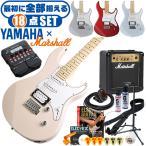 初心者セット ヤマハ エレキギター マーシャルアンプ マルチエフェクター付属 エレキ 19点 入門セット YAMAHA PACIFICA112VM パシフィカ Marshall MG10CF 112VM