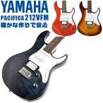 ヤマハ エレキギター YAMAHA PACIFICA 212VFM パシフィカ フレイムメイプルトップ