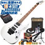 初心者セット エレキギター アイバニーズ マルチエフェクター付属 エレキ 19点 入門 Ibanez RG350DXZ White ホワイト RG-350DXZ