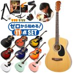 アコースティックギター 初心者セット アコギ FG10 ギ