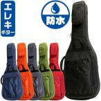 ギターケース エレキギター全般 リュックタイプ ギグバッグ KC GB-85E ギターバッグ
