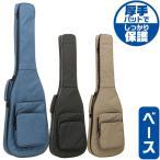 ベースケース (エレキベース ケース) ARIA ABC-300EB ベース ギター ケース (リュックタイプ ベースバッグ)
