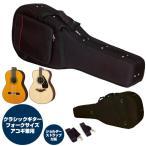 ギターケース クラシックギター・フォークサイズアコギ セミハードケース KC SCG100 GuitarCase アコースティックギター