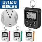 メトロノーム セイコー デジタル メトロノーム SEIKO DM90 Digital Metronome DM-90