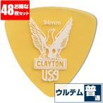 ピック クレイトン CLAYTON URT94 ULTEM TORTOISE GuitarPick 0.94mm ウルテム トライアングル 48枚販売