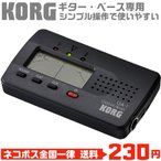チューニングメーター コルグ GA-1 ギター・ベース専用 卓上 チューナー KORG GA1