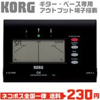チューニングメーター コルグ GA-40 ギター・ベース専用 卓上 チューナー KORG