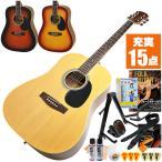 初心者セット アコースティックギター アコギ 14点 入門 セピアクルー アコギセット WG10 フォークギター WG-10