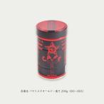 銀座パウリスタ 赤黒缶  無農薬自然栽培 森のコーヒー CAFE PAULISTA