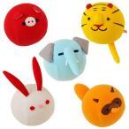 動物ボール【5個セット】日本製 ハンドメイド